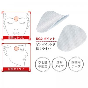1 Set Remove Facial Line Wrinkle Stickers Patches Face Sagging Lift Beauty Tools for Women H7JP
