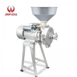 110V 220V Thickness adjustable Corn flour pulverizer superfine grinding machine grinder dry and wet grain crusher Mill machine