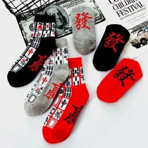 2019 Men Women Fashion Socks Chinese Style Chess Hip Hop Men's Socks Tubes Champagne 3 Color Socks Mahjong Women's Socks