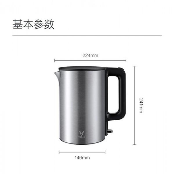 220V Xiaomi Household Kitchen Appliances Electric  1.5L Electric Kettle Teapot Viomi   Electric Kettle  Electric Tea Kettle