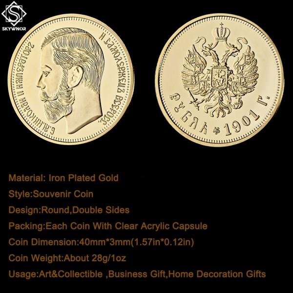 5PCS/Lot 1894-1917 Russian Emperor Nicholas II Gold Souvenir Token Russian Coin Collectibles