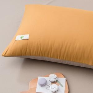 Airmoda A pair of pillowcases, 48x74cm for adults