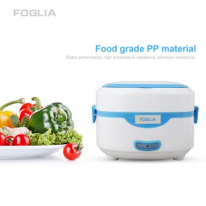 FOGLIA Portable electric heating lunch box Mini hot rice cooker Steamer Insulated lunch box
