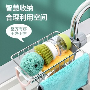 Household Kitchen Supplies Appliances Stainless Steel Faucet Sink Storage Shelf Water Draining Storage Rack Useful Product House