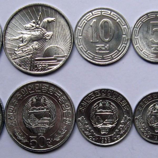 North Korea Coins Set 5 Pcs UNC Original Real World Coin Collectibles DPRK (1953-1989 Random Year) Collection