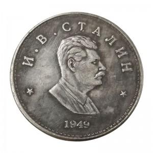 Soviet President Commemorative Coin Souvenir Challenge Collectible Coins Collection