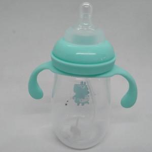Xyzam Silicone baby bottle is soft and drop-proof, newborn breast milk nipple, feeding bottle